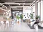 Thumbnail to rent in Spaces, The Porter Building, Brunel Way, Slough, Berkshire