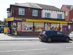 Thumbnail for sale in Off License & Convenience LS5, West Yorkshire