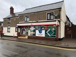 Thumbnail for sale in 118 High Street, Ibstock, Leicestershire