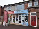 Thumbnail to rent in 1430A Wimborne Road, Bournemouth