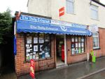 Thumbnail for sale in Cross Street, Hathern, Loughborough