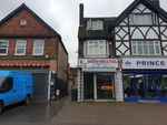 Thumbnail to rent in Stratford Road, Hall Green