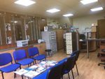 Thumbnail for sale in Eyesight Centre, Ladypool Road, Leasehold Opportunity
