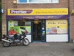 Thumbnail for sale in Four Lane Ends, Newcastle Upon Tyne