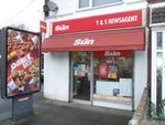 Thumbnail for sale in Derby Road, Loughborough