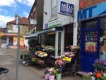 Thumbnail for sale in 513 Tamworth Road, Long Eaton