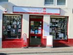 Thumbnail for sale in Leasehold - The Wishing Well, 17 High Street, Grantown On Spey