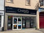 Thumbnail to rent in 10-12, Princes Street, Yeovil