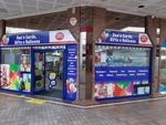 Thumbnail for sale in Well-Established Post Office TS8, Coulby Newham, Middlesbrough