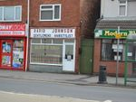 Thumbnail to rent in Bottesford Road, Ashby Scunthorpe North Lincolnshire