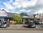 Thumbnail to rent in Unit B Flintshire Retail Park, Holywell Road, Flint