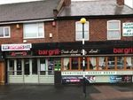 Thumbnail for sale in Sports Bar FY2, Lancashire
