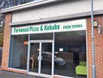 Thumbnail to rent in Unit 1 Fernwood Park, Fernwood Park, Newark