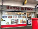 Thumbnail for sale in Off Licence & Convenience Store TS19, Stockton-On-Tees
