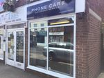 Thumbnail for sale in King Street, Thorne, Doncaster