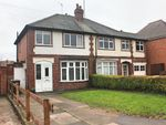 Thumbnail to rent in Greengate Lane, Birstall, Leicester