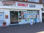 Thumbnail for sale in 262A Bromley Lane, Kingswinford
