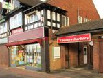 Thumbnail for sale in 185A Loughborough Road, Nottingham