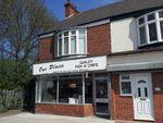 Thumbnail for sale in 260 Marfleet Lane, Hull, East Yorkshire
