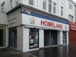 Thumbnail to rent in 223-225 Princess Parade, High Street, West Bromwich
