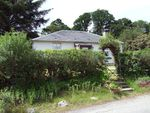 Property history Collaig Cottage, Kilchrenan, Oban PA35