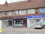 Thumbnail to rent in High Road, Byfleet, Surrey