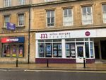 Thumbnail to rent in 19 High Street, Yeovil