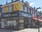 Thumbnail to rent in 40 Green Lanes, Palmers Green, London