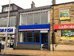 Thumbnail to rent in James Street, Bradford