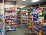 Thumbnail for sale in Off License & Convenience S6, South Yorkshire