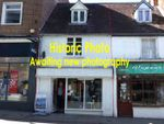 Thumbnail to rent in Wheelwrights, High Street, Ryde