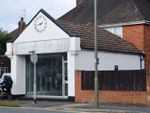 Thumbnail to rent in Frimley Road, Ash Vale