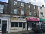 Thumbnail to rent in Dockray Street, Colne