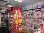 Thumbnail for sale in Off License & Convenience HX2, West Yorkshire