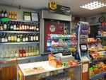 Thumbnail for sale in Off License & Convenience BD8, West Yorkshire