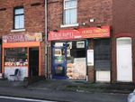 Thumbnail for sale in Copley Road, Doncaster