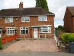 Thumbnail to rent in Churchill Road, Bentley, West Midlands