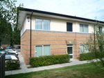 Thumbnail to rent in 11 Ldl Business Centre, Station Road West, Ash Vale