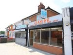 Thumbnail to rent in Cranbrook Road, Ilford