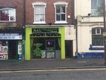 Thumbnail to rent in High Street, Brierley Hill