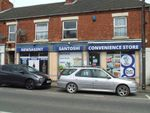 Thumbnail for sale in Churchmeade, Blackwell Road, Huthwaite, Sutton-In-Ashfield
