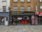 Thumbnail to rent in Retail Unit, Bethnal Green Road, Bethnal Green