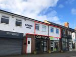 Thumbnail to rent in 54-60 Merthyr Road, Cardiff