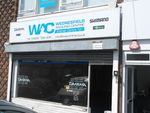Thumbnail to rent in Lichfield Road, Wolverhampton