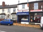 Thumbnail for sale in Dudley Road West, Tividale, Oldbury
