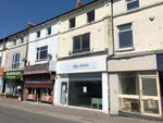 Thumbnail to rent in Cowbridge Road East, Cardiff