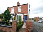 Thumbnail to rent in Station Road, Bolton-Upon-Dearne, Rotherham