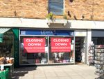 Thumbnail to rent in Unit 3, Wales Court Shopping Centre, High Street, Downham Market, Norfolk