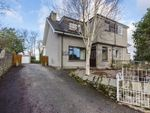 Thumbnail for sale in St Brydes Road, Kemnay, Inverurie, Aberdeenshire