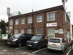 Thumbnail to rent in Unit 200, Central Park, Petherton Road, Bristol, City Of Bristol